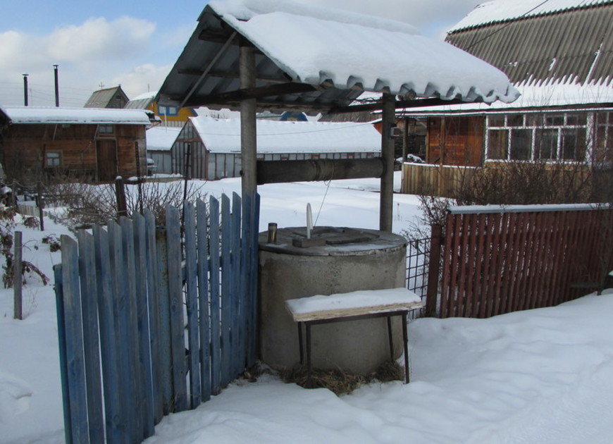 View img 1137