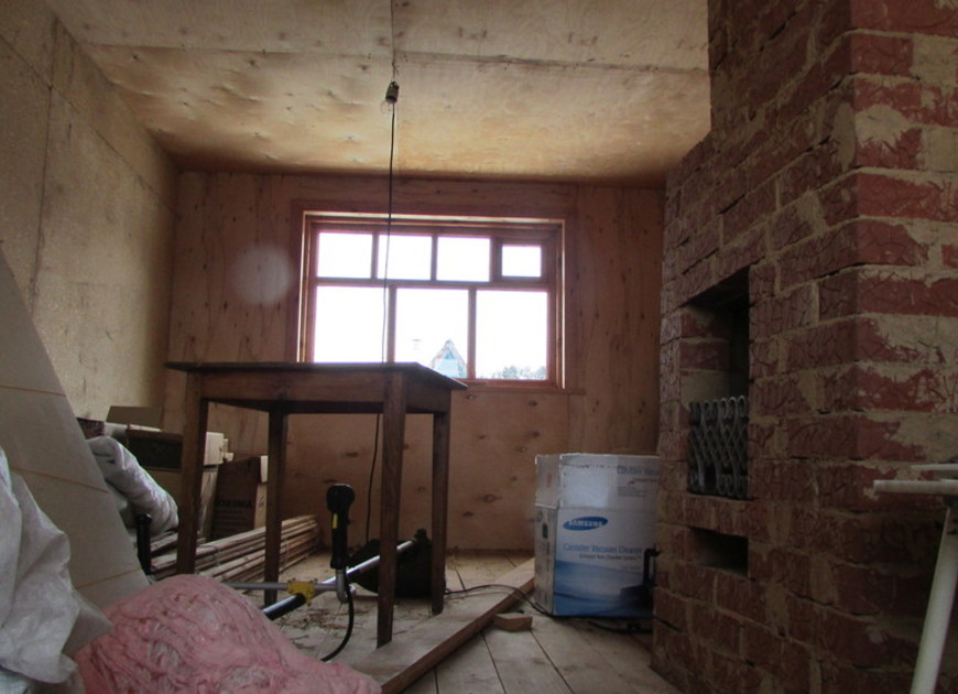 View img 1151