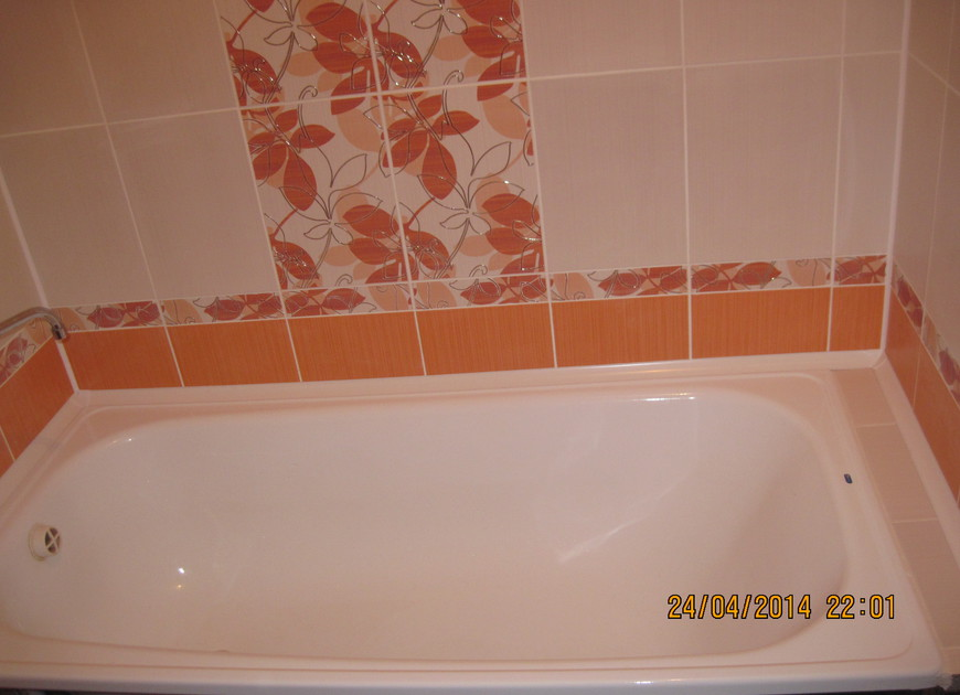 View img 4341