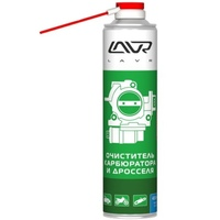Preview 09 36 56 carb cleaner