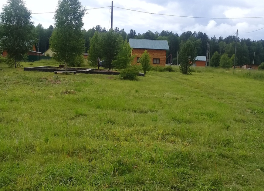 View 20200705 162120