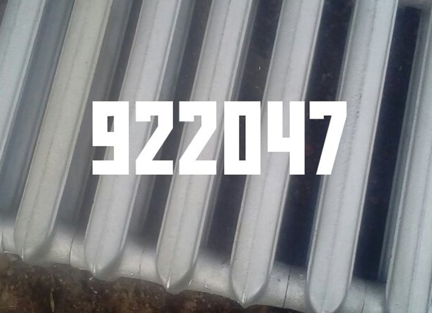 View img 20201212 201841 414
